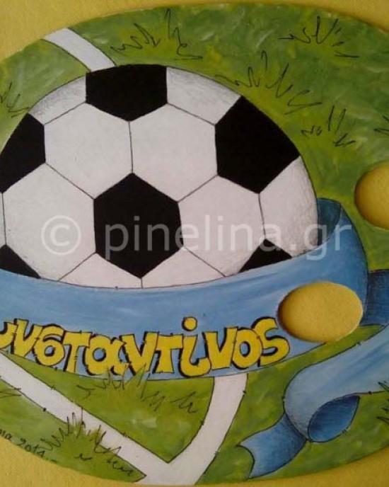 Ο Κωνσταντίνος λατρεύει το ποδόσφαιρο
