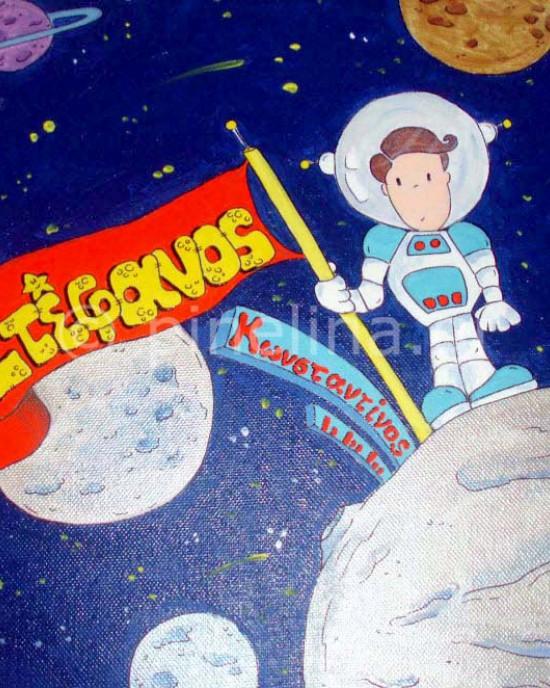 Ο Στέφανος-Κωνσταντίνος στο διάστημα