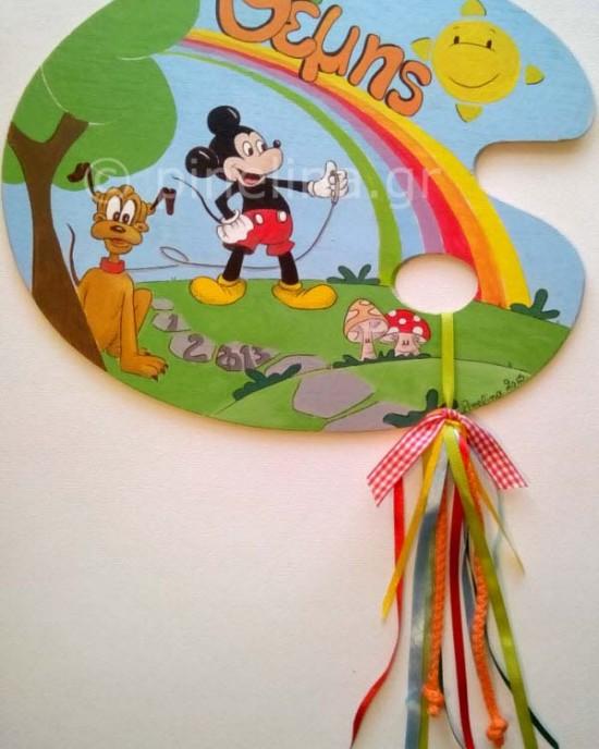 Θέμης- Mickey- Plouto φίλοι για πάντα