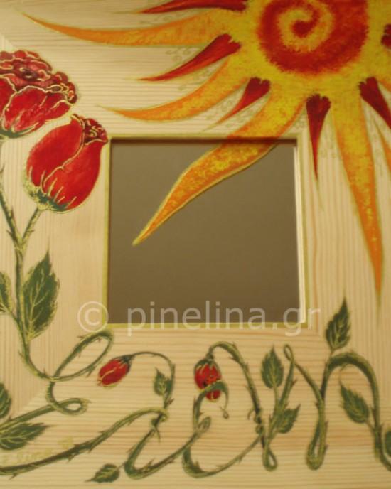 Ελένη, ξύλινο καθρεπτάκι