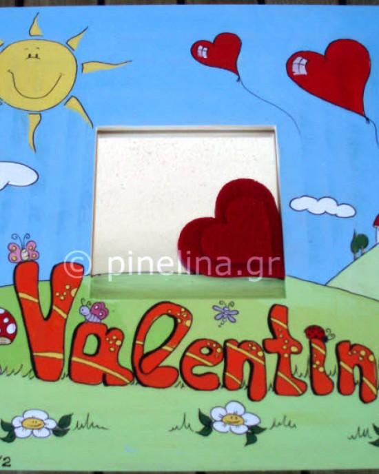 Η Valentina στη χώρα της αγάπης